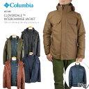 [2020秋冬新作] コロンビア 3way ジャケット マウンテンパーカー COLUMBIA WE1489 CLOVERDALE INTERCHANGE JACKET クローバーデイルインターチェンジ