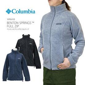 [2020秋冬新作] コロンビア フリース ジャケット COLUMBIA WR6439 BENTON SPRINGS FULL ZIP ベントン スプリングス フルジップ レディース 薄手 軽量