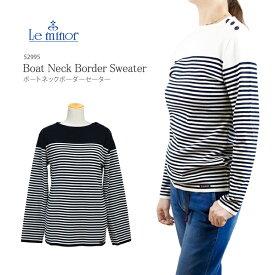 【NEW】Le minor ルミノア ルミノール 52995 Boat Neck Border Sweater ボートネック ボーダー セーター ニット