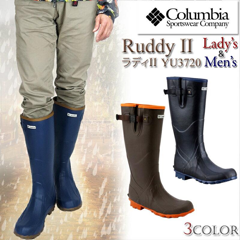 【30%OFF!】コロンビア ブーツ レインブーツ COLUMBIA YU3720 RUDDY II ラディ 2 レインウェア メンズ レディース