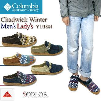 COLUMBIA 콜롬비아 YU3537 CHADWICK WINTER 채 드 윅 윈터 2013가을 겨울 용 양 털 부츠 여성 남 망 채 드 윅 윈터 겨울 샌들