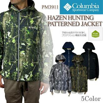 哥伦比亚哥伦比亚夹克 PM5423 法尔茅斯法尔茅斯夹克山皮大衣夹克
