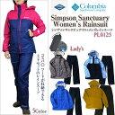 【10%OFF!】コロンビア レインウェア COLUMBIA PL0125 Simpson Sanctuary Women's Rainsuit レディース シ...