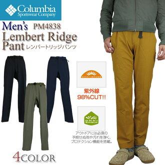 COLUMBIA哥伦比亚PM4838 Lembert Ridge Pant莱恩伯特垅裤子
