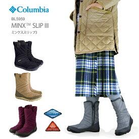 [2020秋冬新作] コロンビア ブーツ スノーブーツ COLUMBIA BL5959 Minx Slip III Omni-Heat ミンクススリップ 3 オムニヒート レディース 防水 透湿