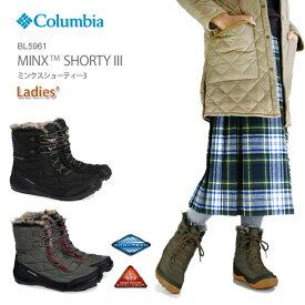 [2020秋冬新作] コロンビア ブーツ スノーブーツ Columbia BL5961 Women's Minx Shorty 3 ミンクス ショーティー レディース 防水 透湿