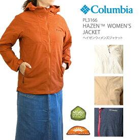 [2021春夏新作][20%OFF!] コロンビア アウター ジャケット マウンテンパーカー レディース COLUMBIA PL3166 HAZEN Women's Jacket ヘイゼン ウィメンズジャケット レインウェア キャンプ キャンプウェア