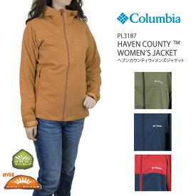 [2021春夏新作][20%OFF!] コロンビア アウター ジャケット マウンテンパーカー ヘブンカウンティー ウィメンズジャケット レディース COLUMBIA PL3187 HAVEN COUNTY WOMEN'S JACKET キャンプ キャンプウェア