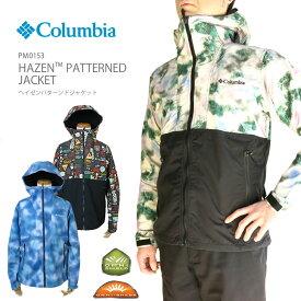 [2021春夏新作][20%OFF!] コロンビア アウター ジャケット マウンテンパーカー COLUMBIA PM0153 Hazen Patterned Jacket ヘイゼン パターンド ジャケットキャンプ キャンプウェア