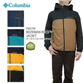 [2021春夏新作] コロンビア アウター ジャケット マウンテンパーカー COLUMBIA PM3799 BOZEMAN ROCK JACKET ボーズマンロックジャケット レインウェア キャンプ キャンプウェア