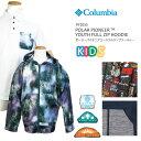 [20%OFF!][2021春夏新作] [キッズ] コロンビア ジャケット マウンテンパーカー キッズ COLUMBIA PY2035 Polar Pioneer…