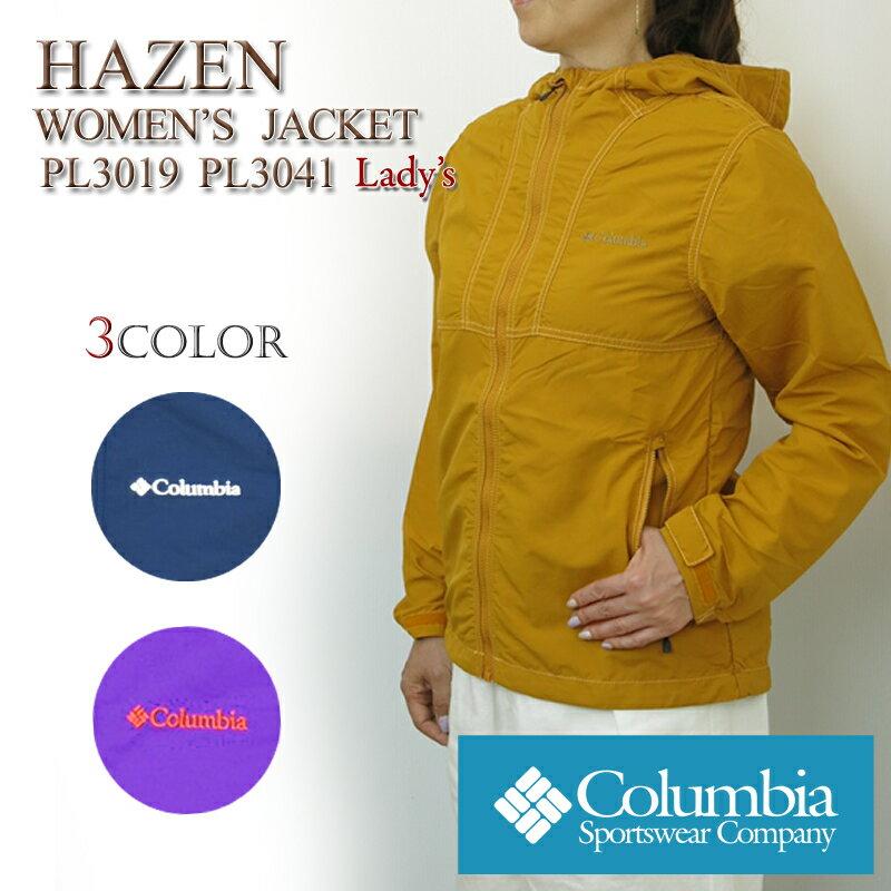 【20%OFF!】コロンビア ジャケット マウンテンパーカー COLUMBIA PL3019 PL3041 HAZEN Women's Jacket レディース ヘイゼンジャケット レインウェア