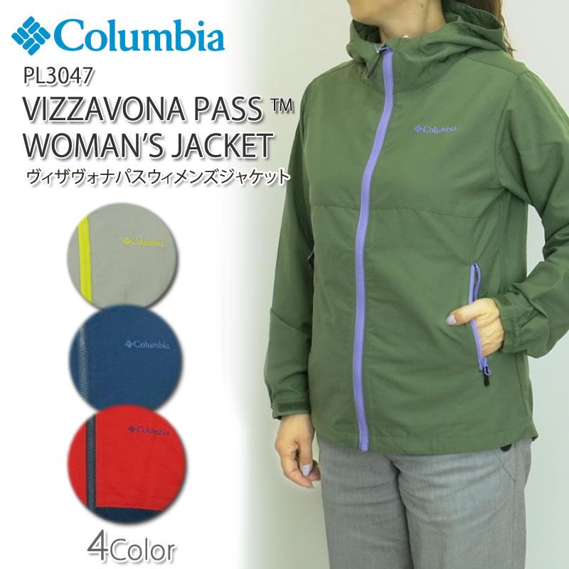【NEW】コロンビア ジャケット マウンテンパーカー COLUMBIA PL3047 VIZZAVONA PASS WOMEN'S JACKET レディース ヴィザヴォナ パス ジャケット レインウェア