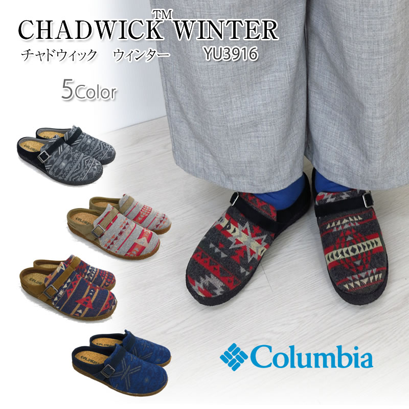 【30%OFF!】COLUMBIA コロンビア YU3916 CHADWICK WINTER チャドウィック ウィンター サンダル