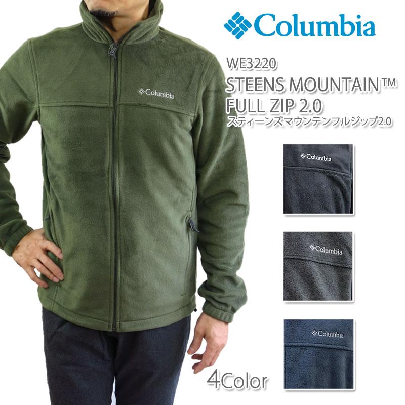 【ウインターセール開催中】【10%OFF!】コロンビア フリース ジャケット COLUMBIA WE3220 STEENS MOUNTAIN FULL ZIP 2.0 スティーンズ マウンテン フルジップ 2.0