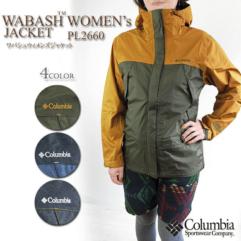 【10%OFF!】コロンビア ジャケット マウンテンパーカー COLUMBIA PL2660 WABASH WOMEN'S JACKET レディース ワバシュジャケット レインウェア