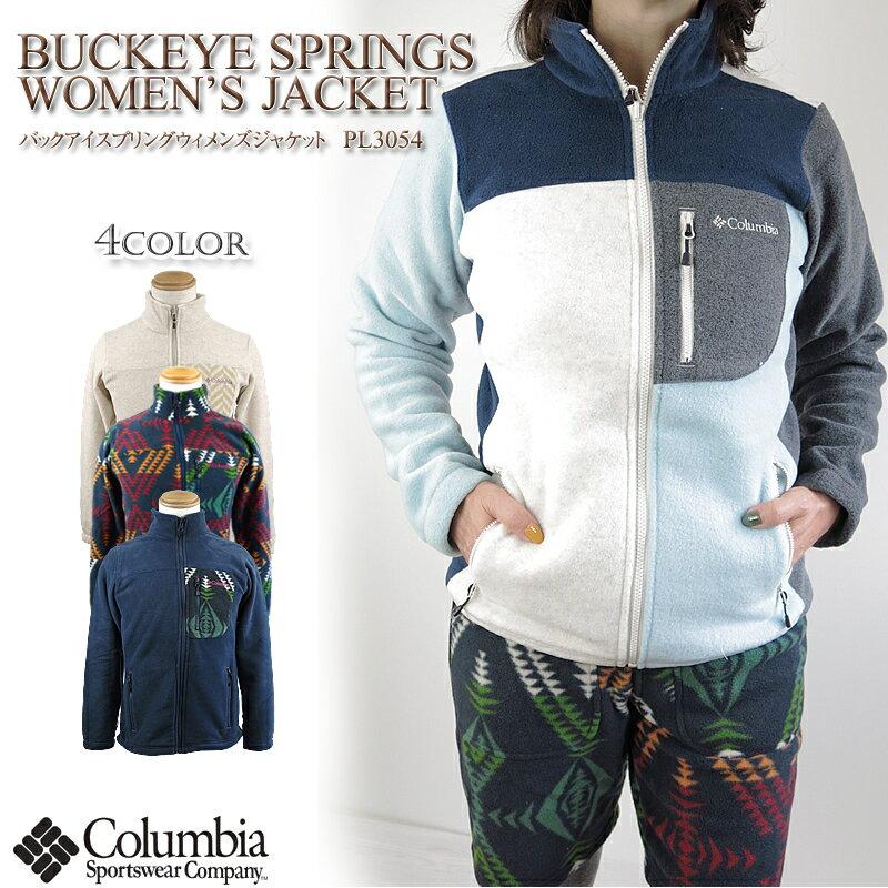 【ウインターセール開催中】【20%OFF!】コロンビア フリース ジャケット COLUMBIA PL3054 WOMEN'S BUCKEYE SPRINGS JACKET レディース バックアイスプリング ジャケット
