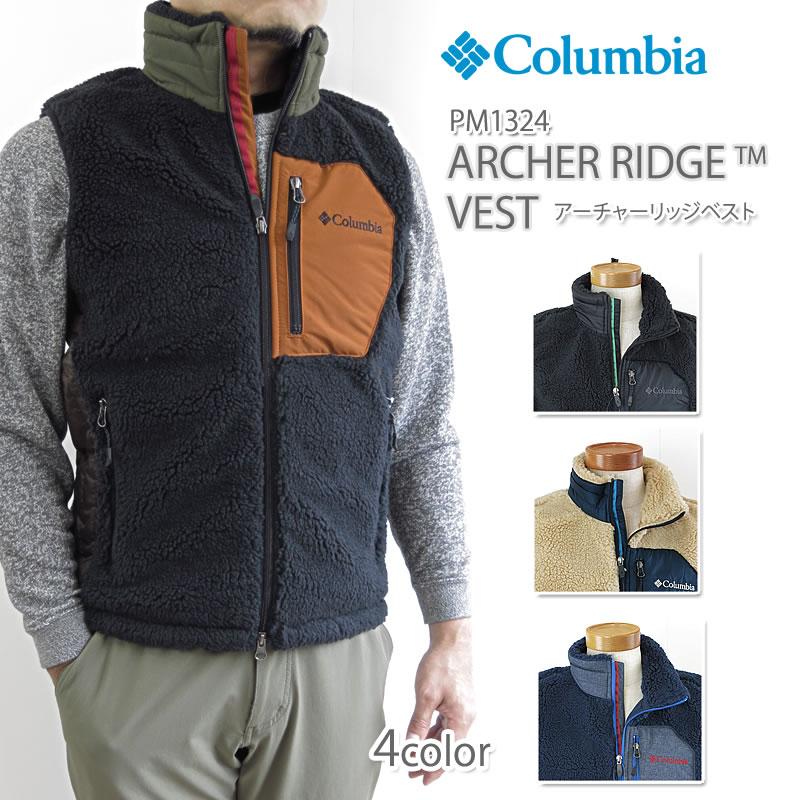【ウインターセール開催中】【20%OFF!】コロンビア フリース COLUMBIA PM1324 ARCHER RIDGE VEST アーチャーリッジ ベスト