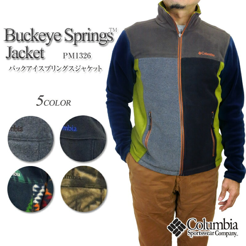 【ウインターセール開催中】【20%OFF!】コロンビア フリース COLUMBIA PM1326 BUCKEYE SPRINGS JACKET バックアイスプリング ジャケット