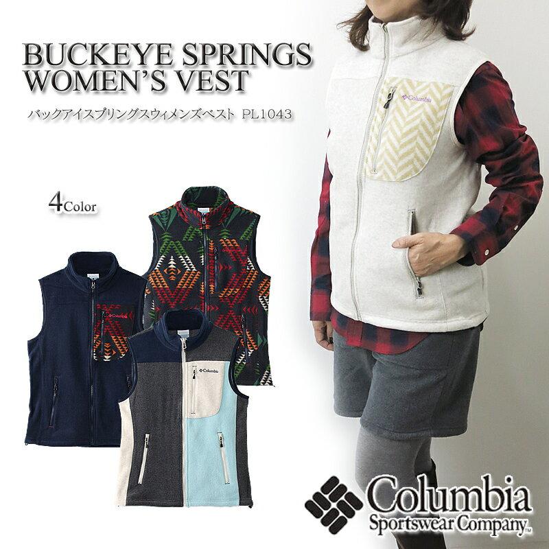 【ウインターセール開催中】【20%OFF!】COLUMBIA コロンビア PL1043 BUCKEYE SPRINGS WOMEN'S VEST バックアイスプリングス ウィメンズ ベスト フリース レディース
