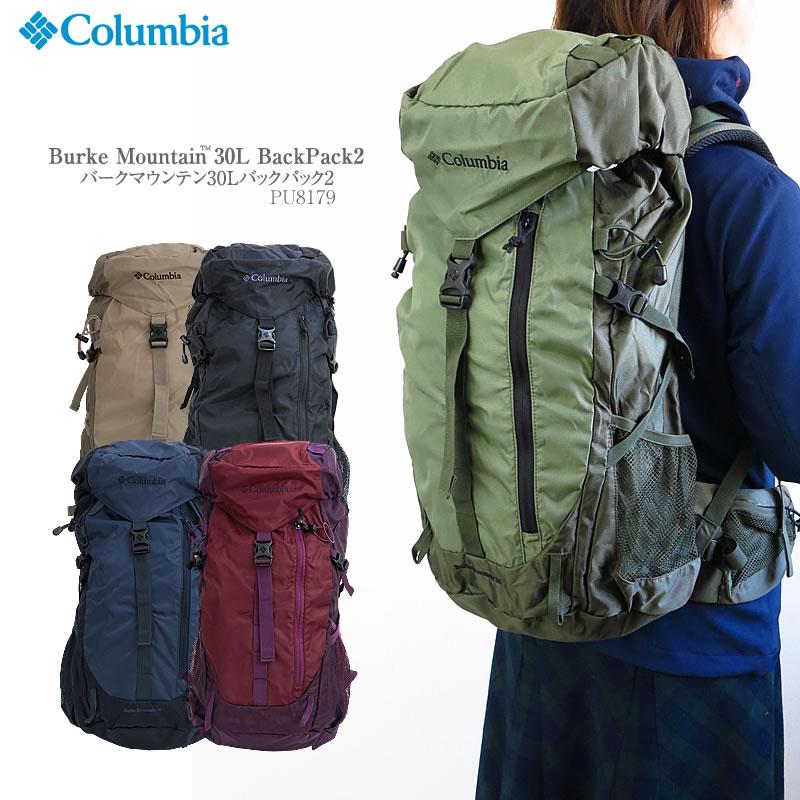【ウインターセール開催中】【NEW】コロンビア リュック COLUMBIA PU8179 BURKE MOUNTAIN 30L BACK PACK バークマウンテン 30L バックパック レインウェア