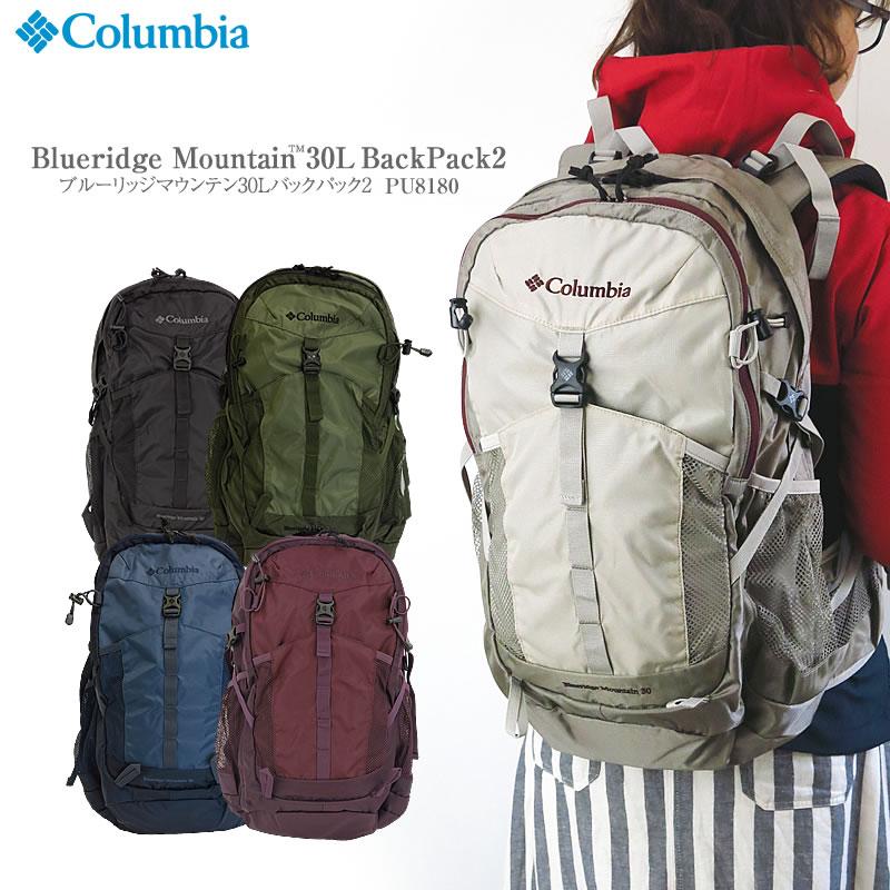 【ウインターセール開催中】【NEW】コロンビア リュック COLUMBIA PU8180 Blueridge Mountain 30L Backpack ブルーリッジマウンテン 30L バックパック レインウェア
