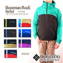 84e490b305 Columbian jacket mountain parka COLUMBIA PM3386 BOZEMAN ROCK JACKET Bozeman  lock jacket rainwear