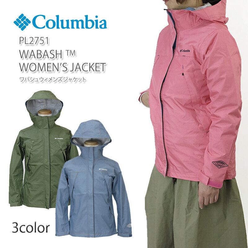 【20%OFF!】コロンビア ジャケット マウンテンパーカーCOLUMBIA PL2751 WABASH WOMEN'S JACKET ワバシュ ウィメンズ ジャケット レディース レインウェア
