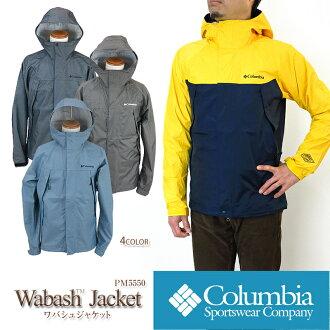 哥伦比亚茄克山Parker COLUMBIA PM5550 WABASH JACKET wabashujakettoreinuea