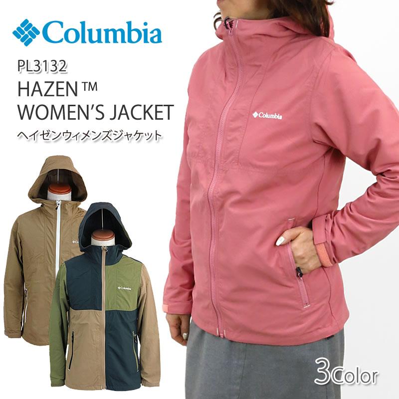 【NEW】コロンビア ジャケット マウンテンパーカー COLUMBIA PL3132 HAZEN Women's Jacket ヘイゼン ジャケット レディース レインウェア