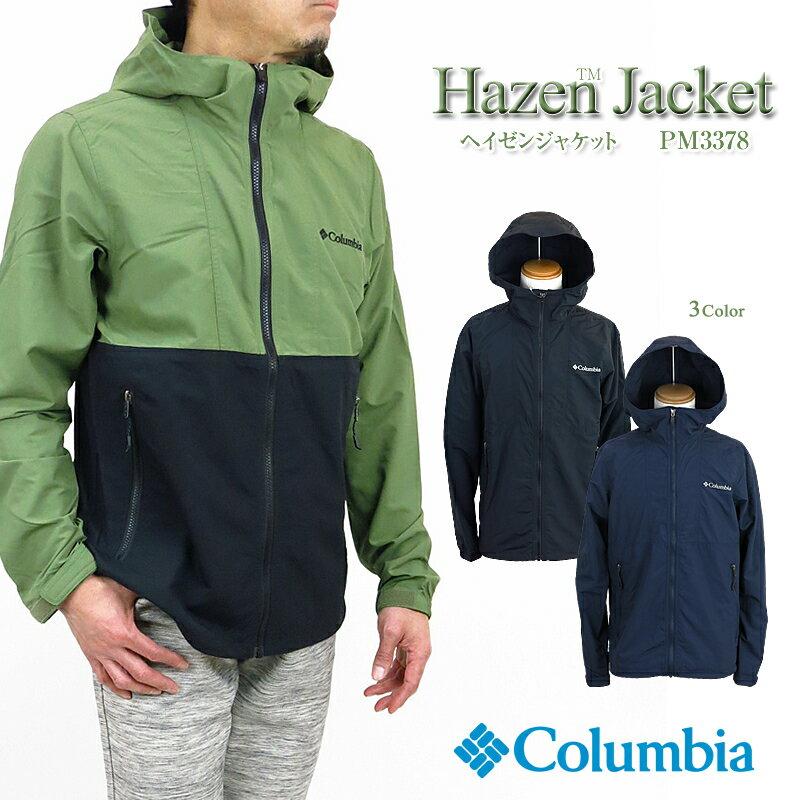 【NEW】コロンビア ジャケット マウンテンパーカー COLUMBIA PM3378 HAZEN JACKET ヘイゼンジャケット レインウェア