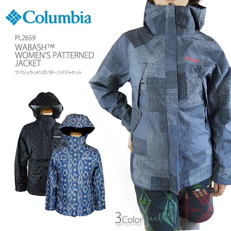 【30%OFF!】コロンビア ジャケット マウンテンパーカー COLUMBIA PL2659 WABASH WOMEN'S PATTERNED JACKET レディース ワバシュジャケット レインウェア