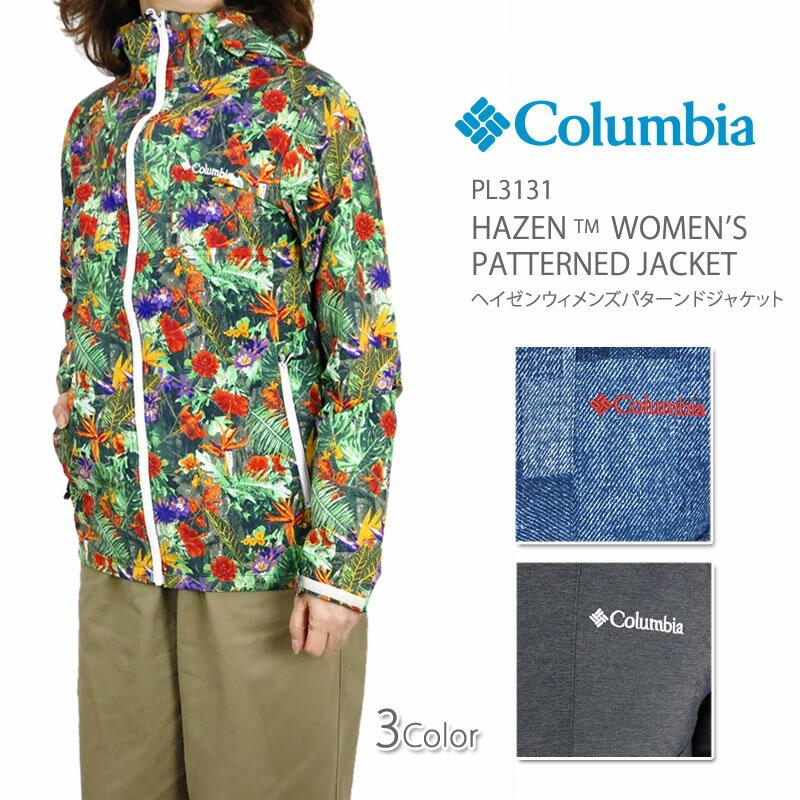 【NEW】コロンビア ジャケット マウンテンパーカー 鈴木ともこ コラボ COLUMBIA PL3131 Hazen Women's Patterned Jacket レディース ヘイゼンジャケット レインウェア