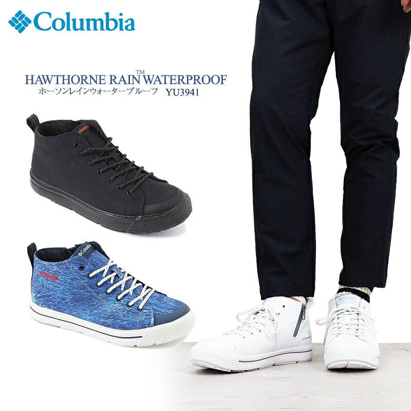 【10%OFF!】コロンビア レインシューズ レインブーツ ブーツ COLUMBIA YU3941 HAWTHORNE RAIN WATERPROOF ホーソンレイン ウォータープルーフ 防水 メンズ レディース