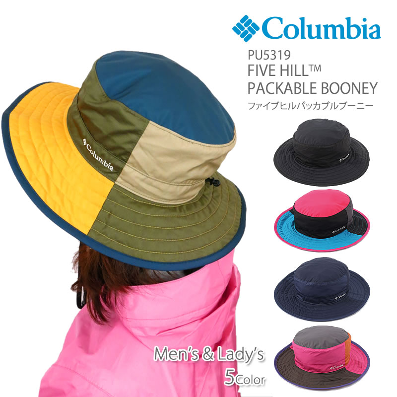 【NEW】COLUMBIA コロンビア PU5319 FIVE HILL PACKABLE BOONEY ファイブヒル パッカブル ブーニー ハット 帽子