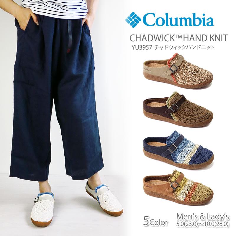 【10%OFF!】COLUMBIA コロンビア YU3957 CHADWICK Hand Knit チャドウィック ハンドニット サマー サンダル