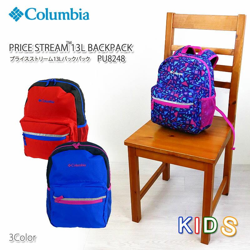 【NEW】コロンビア リュック COLUMBIA PU8248 PRICE STREAM 13L BACK PACK プライスストリーム 13L バックパック キッズ