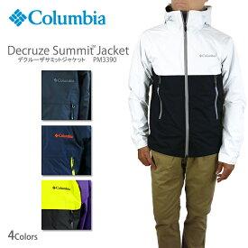 【50%OFF!】コロンビア ジャケット マウンテンパーカー COLUMBIA PM3390 DECRUZ SUMMIT JACKET デクルーズ サミット オムニヒート レインウェア