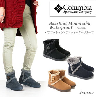 Boots snow boot COLUMBIA YL3963 base-up foot mountain 2 waterproof Lady's mouton waterproofing in Colombia