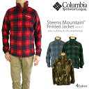 3f4d437f4d Columbian fleece jacket COLUMBIA WE6017 STEENS MOUNTAIN PRINTED JACKET  Steen mountain pudding Ted jacket