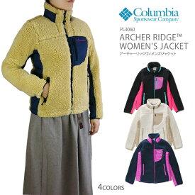 【20%OFF!】コロンビア フリース アーチャーリッジ ジャケット COLUMBIA PL3060 ARCHER RIDGE WOMEN'S JACKET アーチャーリッジジャケット レディース