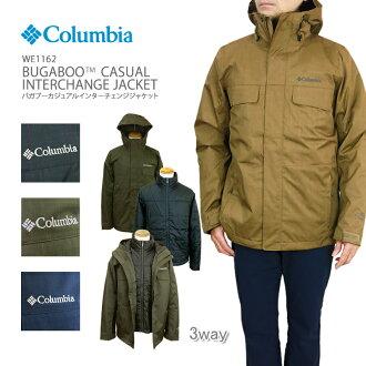COLUMBIA哥伦比亚WE1162 BUGABOO CASUAL INTERCHANGE JACKET bagabukajuaruintachienjijakettomauntempaka 3way三用
