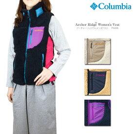 【30%OFF!】コロンビア フリース COLUMBIA PL1101 ARCHER RIDGE WOMEN'S VEST Lady's レディース アーチャーリッジ ベスト