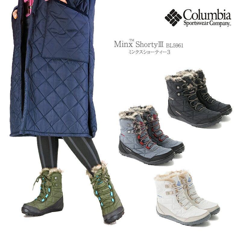 【30%OFF!】コロンビア ブーツ スノーブーツ Columbia BL5961 Women's Minx Shorty 3 ミンクス ショーティー レディース 防水 透湿