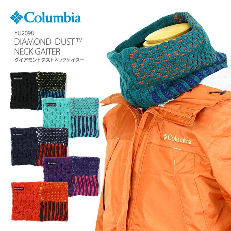 【ウインターセール開催中】【20%OFF!】COLUMBIA コロンビア PU2098 Diamond Dust Neck Gaiter ダイアモンドダスト ネックゲイター ネックウォーマー フリース