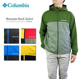 【20%OFF!】コロンビア ジャケット マウンテンパーカー COLUMBIA PM3734 BOZEMAN ROCK JACKET ボーズマンロックジャケット レインウェア