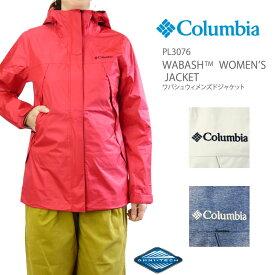 【30%OFF!】コロンビア ジャケット マウンテンパーカー レディース COLUMBIA PL3076 WABASH WOMEN'S JACKET ワバシュ ウィメンズジャケット レインウェア