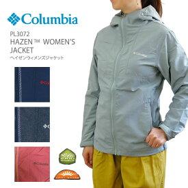 【10%OFF!】コロンビア ジャケット マウンテンパーカー レディース COLUMBIA PL3072 HAZEN Women's Jacket ヘイゼン ウィメンズジャケット レインウェア