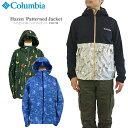 【30%OFF!】コロンビア ジャケット マウンテンパーカーCOLUMBIA PM3728 Hazen Patterned Jacket ヘイゼン パターンド ジャケット レインウェア