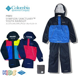【10%OFF!】COLUMBIA コロンビア PY0072 Simpson Sanctuary Youth Rainsuit シンプソンサンクチュアリ ユース レインスーツ キッズ レインウェア 雨合羽